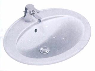 Vasque Porcelaine série ULYSSE NF - PORCHER