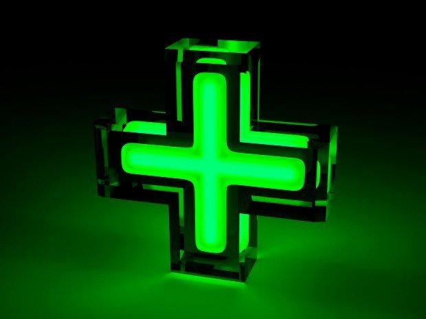 pharmacie cuingnet materiel medicalisé lumbres