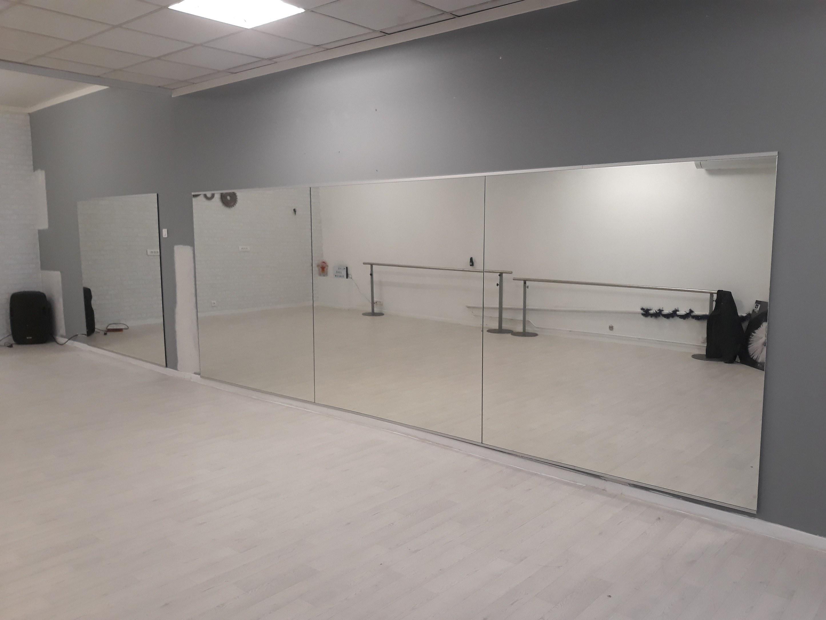 miroir salle de sport