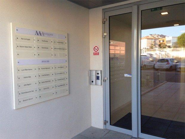 directory entrée