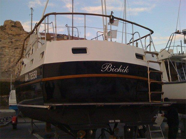 nom de bateau adhésif