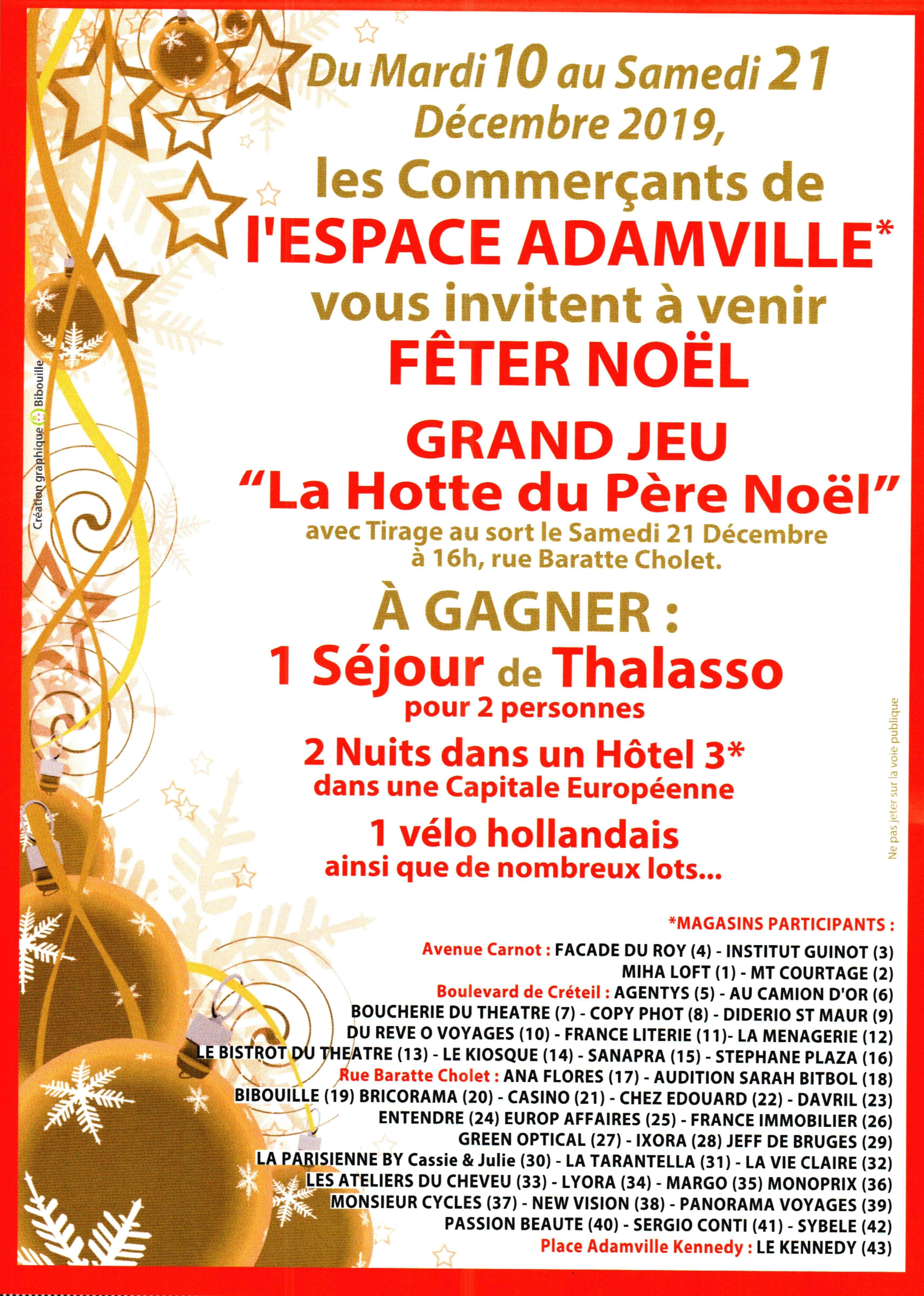 Jeu concours - Audition Sarah Bitbol - Saint-Maur-des-Fossés
