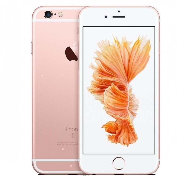 achat-apple-iphone-6s-16gb-rose-grade-reconditionne-pascher-vaucluse-mobile-store
