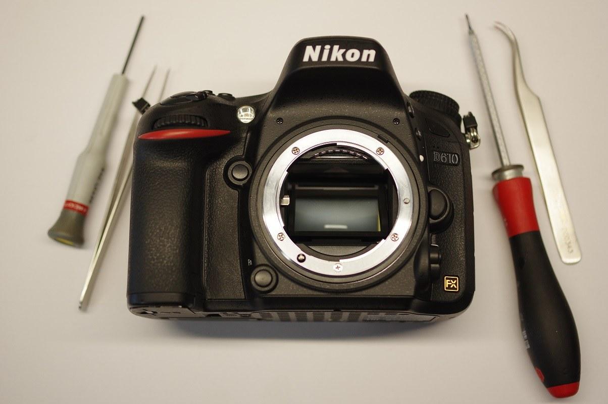 Votre réparateur d'appareil photo