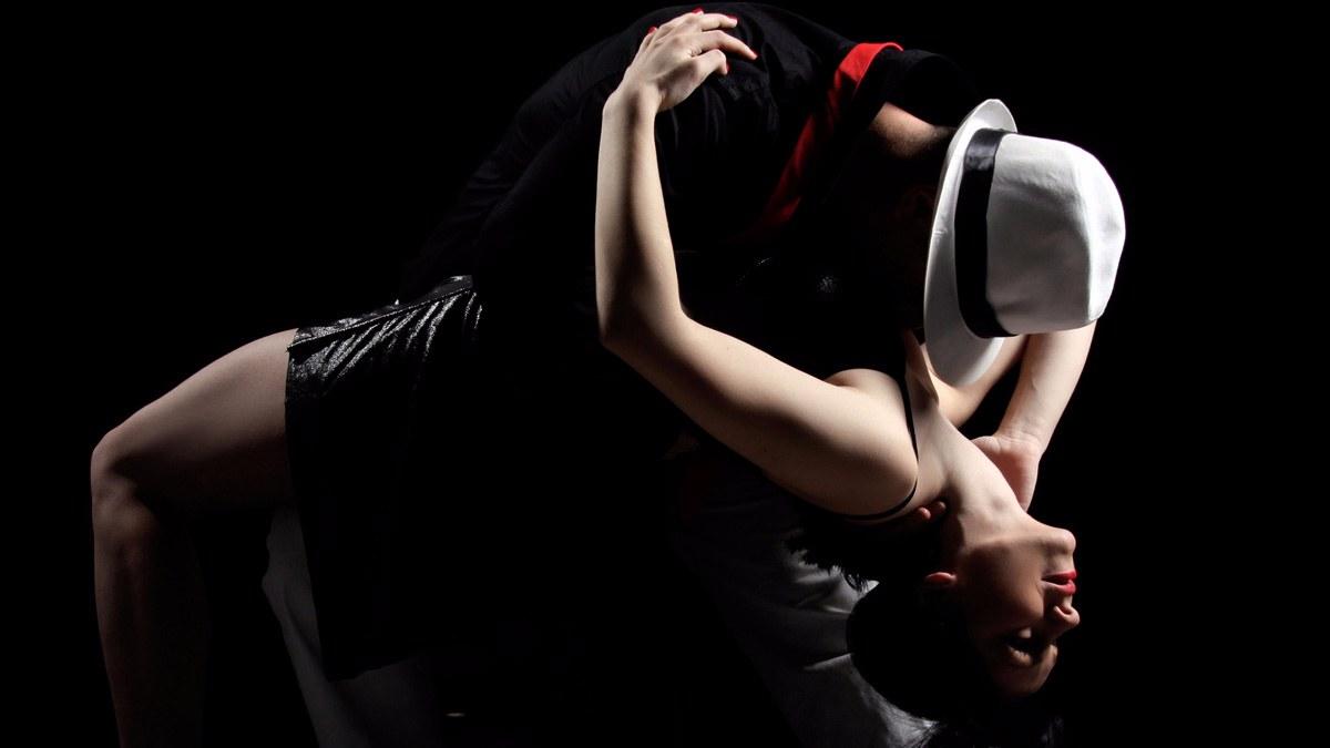Itiner'Danse